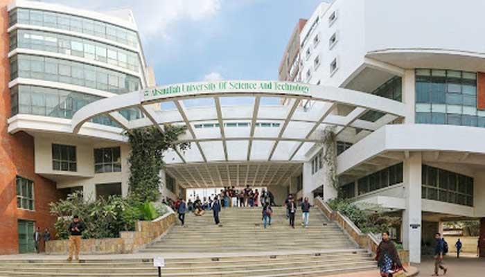 Ahsanullah University of Science and Technology AUST Job Circular 2020