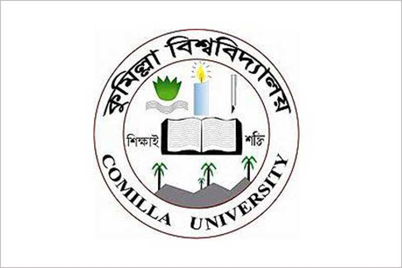 কুমিল্লা বিশ্ববিদ্যালয়ে নিয়োগ বিজ্ঞপ্তি