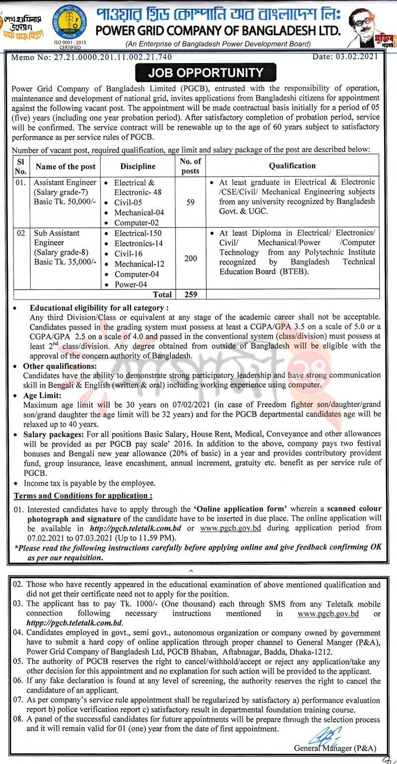 power grid company of bangladesh job circular 2021